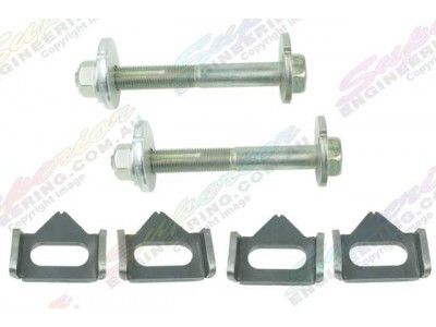 Superior Camber Adjuster Upgrade Kit Nissan Navara D40