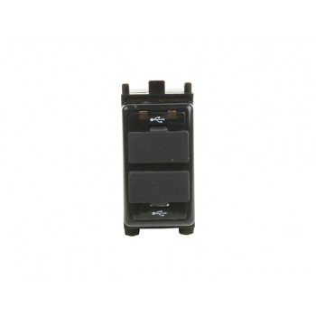 Superior Dual USB Charge Socket Suitable For Nissan Patrol GU